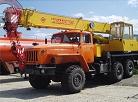 Автокран 25 тонн вездеход Челябинец КС-45721