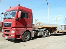 Трал 40 тонн