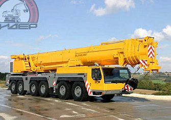 Аренда автокрана 250 тонн Liebherr LTM-1250